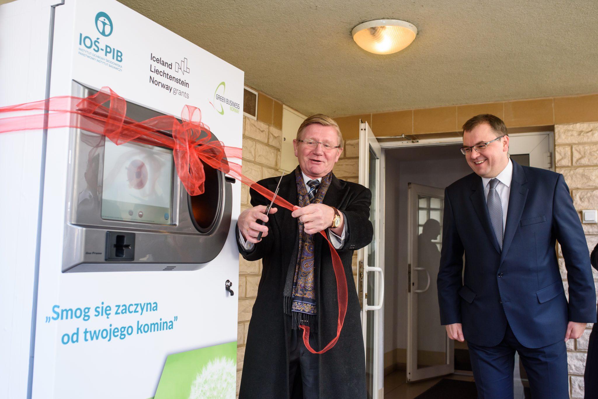 В Польше появятся автоматы для приема пластиковой тары за деньги